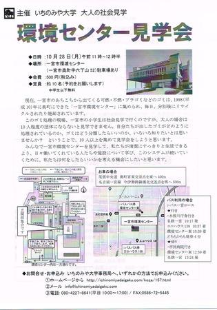 CCI20190829.jpg