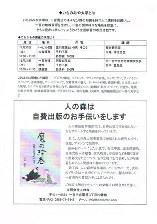 CCI20190829_0001.jpg