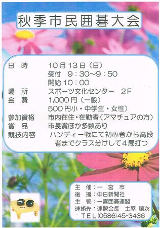 CCI20190830.jpg
