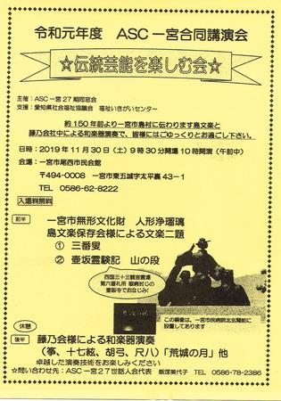 CCI20190901_0004.jpg