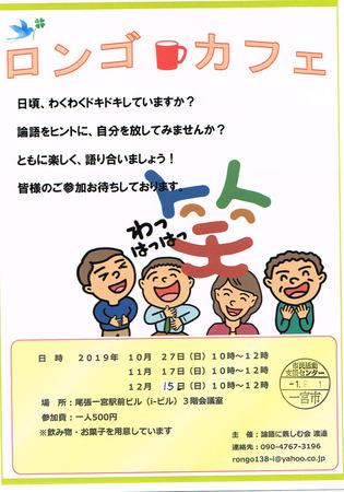 CCI20190901_0006.jpg