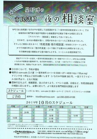 CCI20190904_0002.jpg