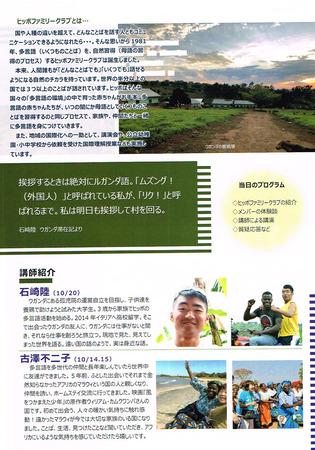 CCI20190906_0001.jpg