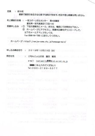 CCI20190911_0001.jpg