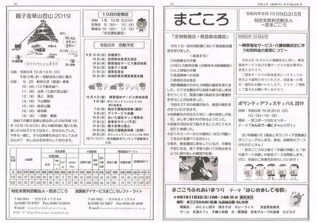 CCI20190918.jpg