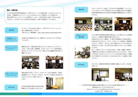 CCI20190918_0001.jpg