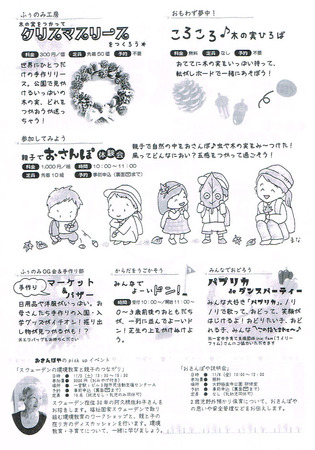 CCI20191004_0002.jpg