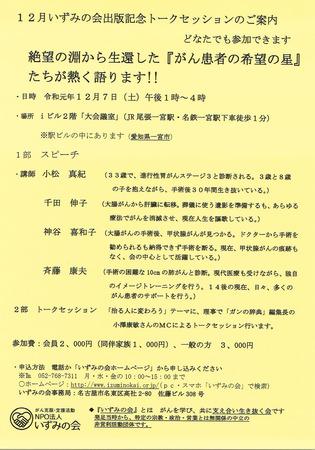CCI20191005.jpg
