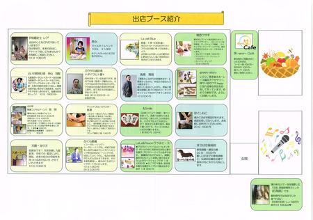 CCI20191005_0002.jpg