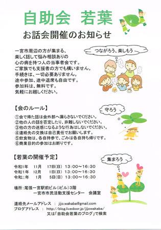CCI20191006_0003.jpg
