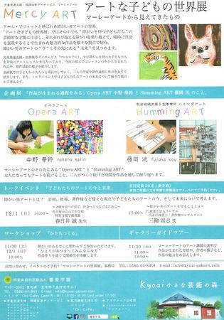 CCI20191007_0002.jpg