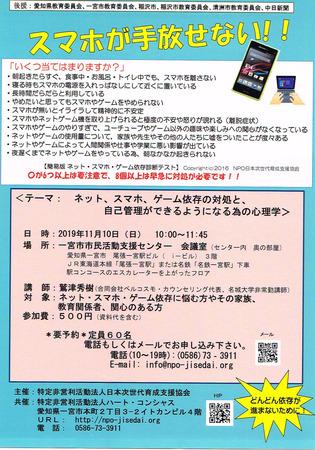 CCI20191008_0001.jpg