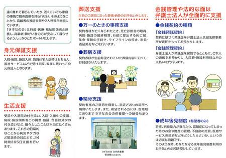 CCI20191011_0003.jpg