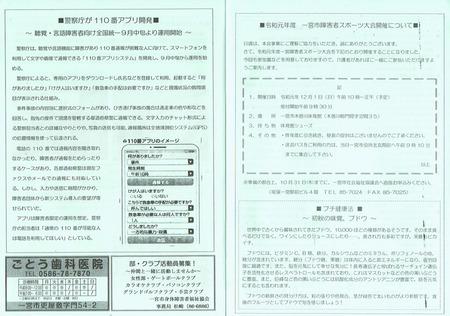 CCI20191016_0003.jpg
