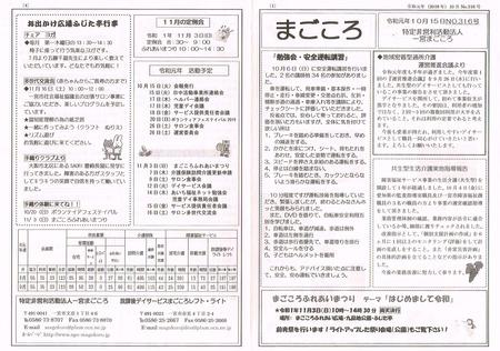 CCI20191017_0001.jpg