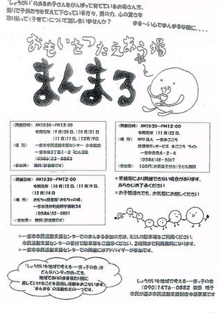 CCI20191021.jpg