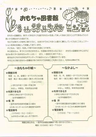 CCI20191021_0001.jpg