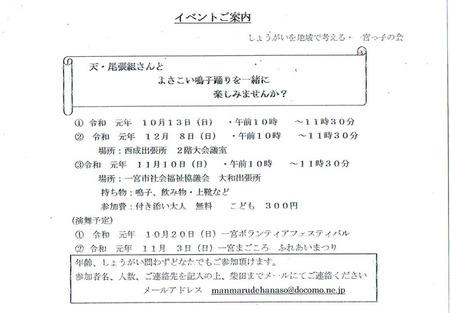CCI20191021_0002.jpg