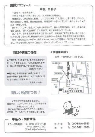 CCI20191025_0001.jpg