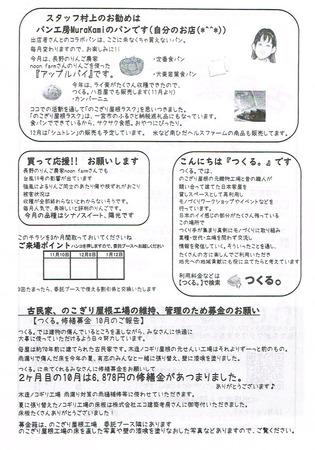 CCI20191028_0001.jpg