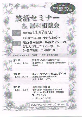 CCI20191029.jpg