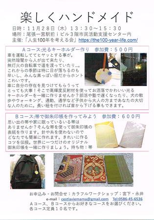CCI20191031.jpg