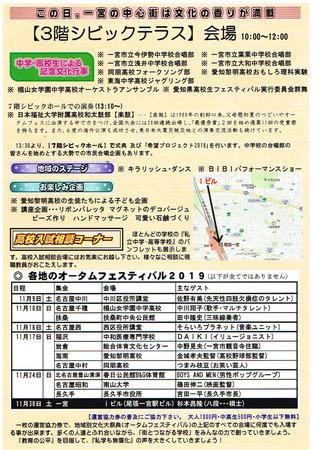 CCI20191103_0001.jpg