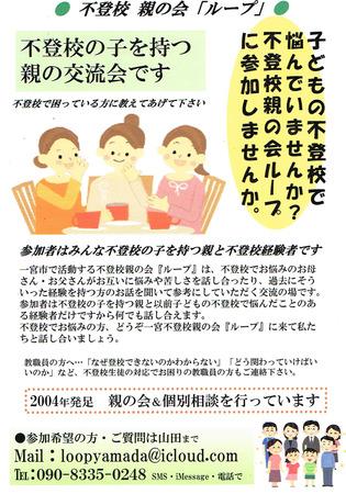 CCI20191110.jpg