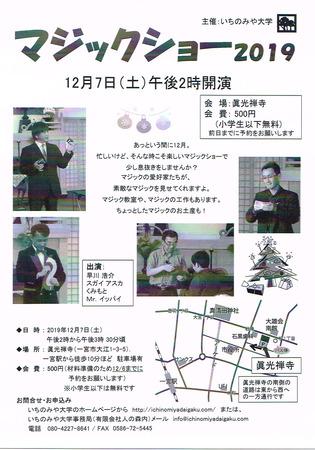 CCI20191112_0001.jpg