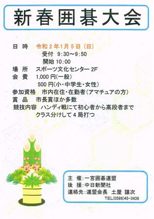 CCI20191115.jpg