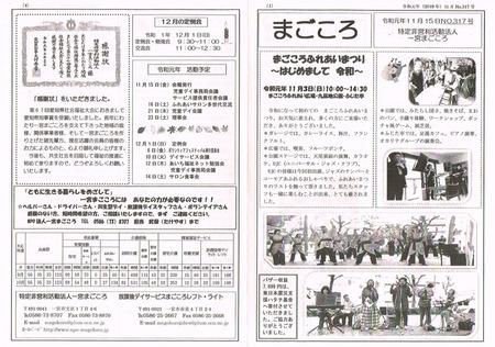 CCI20191118.jpg