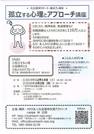 CCI20191118_0002.jpg