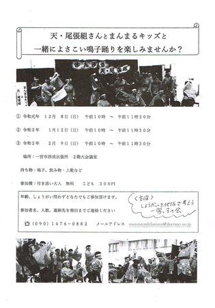 CCI20191119.jpg