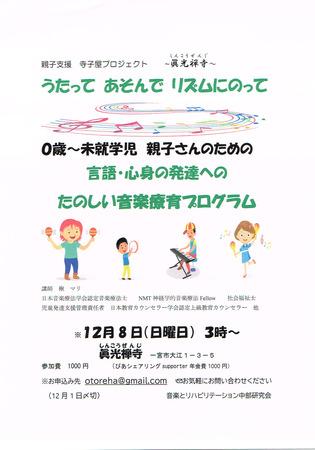 CCI20191121_0003.jpg