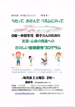 CCI20191121_0005.jpg