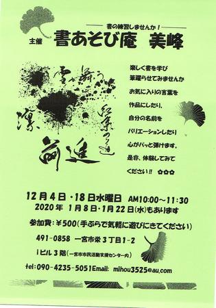 CCI20191123.jpg