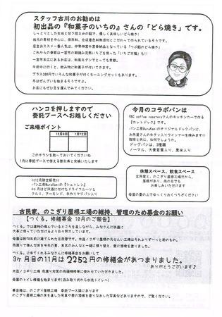 CCI20191125_0001.jpg