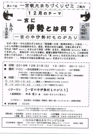CCI20191127.jpg