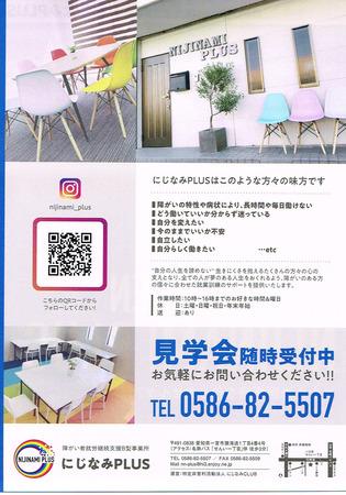 CCI20191130_0001.jpg
