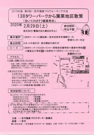 CCI20191202_0000.jpg