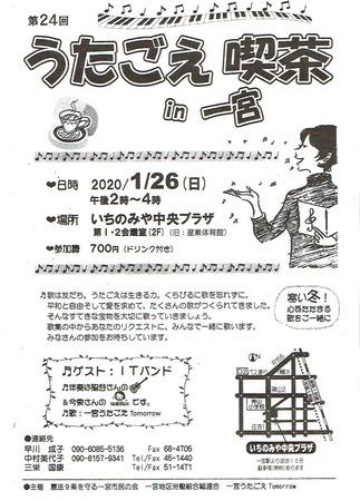 CCI20191206.jpg