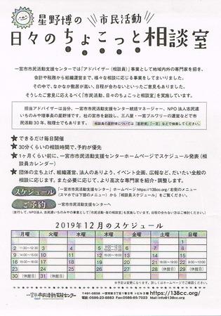 CCI20191207_0001.jpg