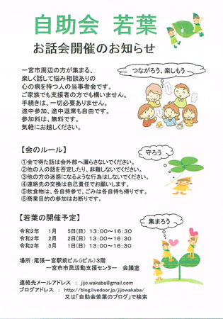 CCI20191207_0002.jpg