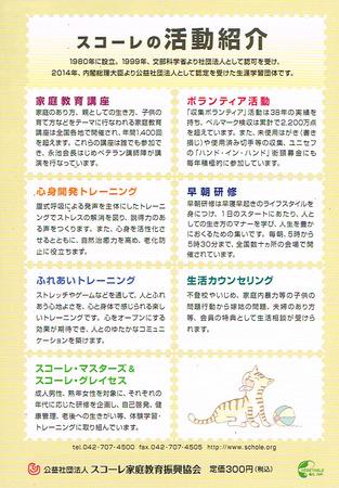 CCI20191210_0001.jpg