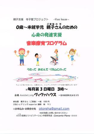 CCI20191211.jpg
