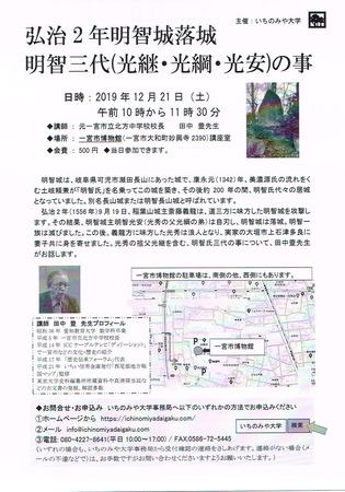 CCI20191212_0001.jpg