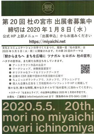 CCI20191213_0001.jpg