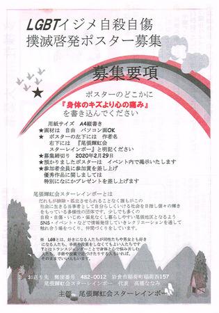 CCI20191213_0003.jpg