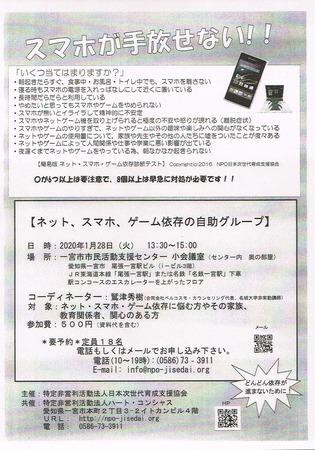 CCI20191214_0002.jpg