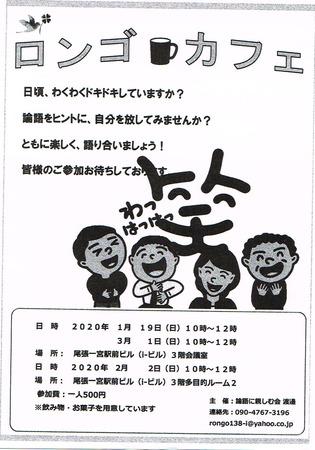 CCI20191215.jpg